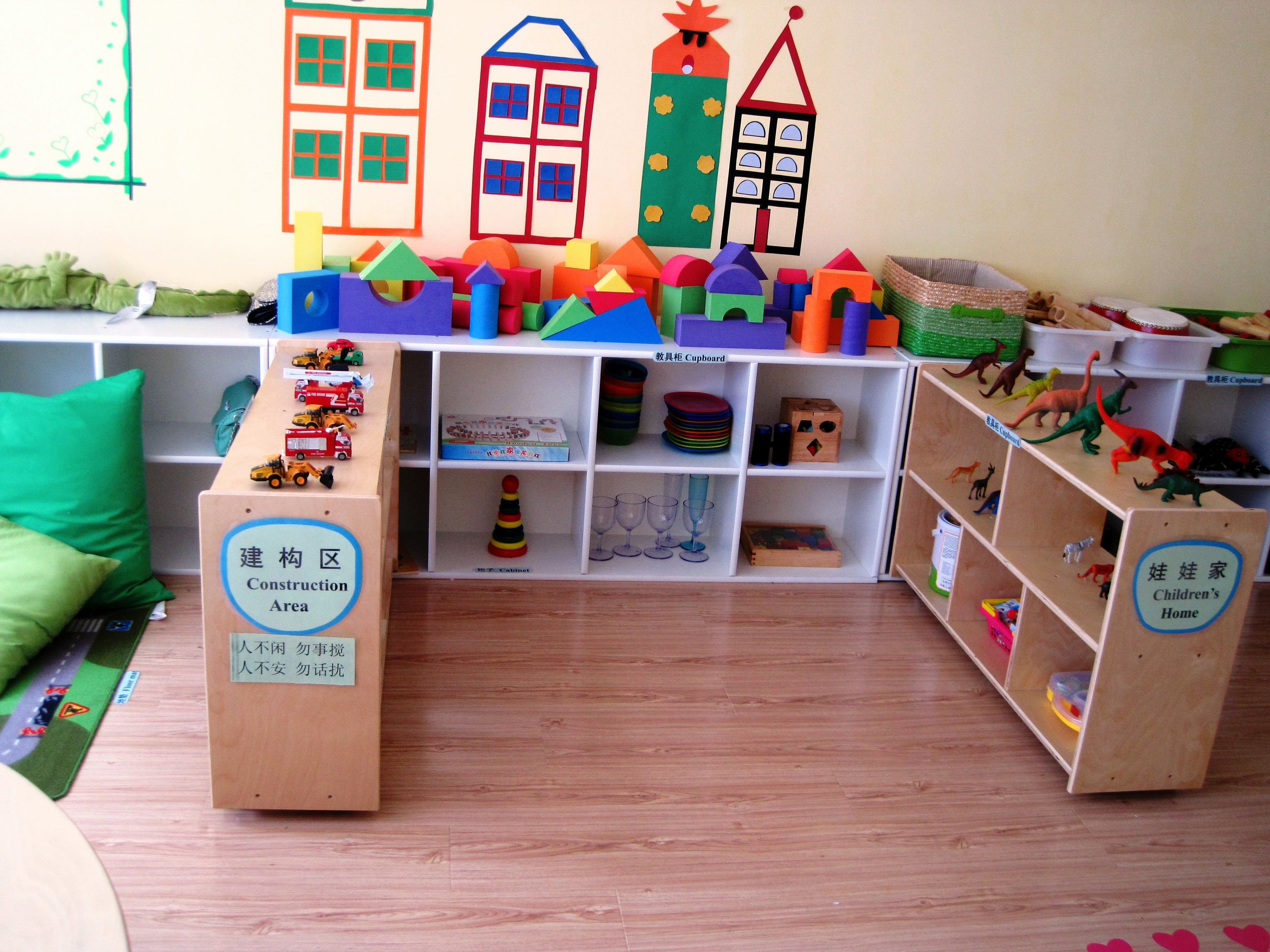 Kindergarten 647 miles apart for Creative home designs of america