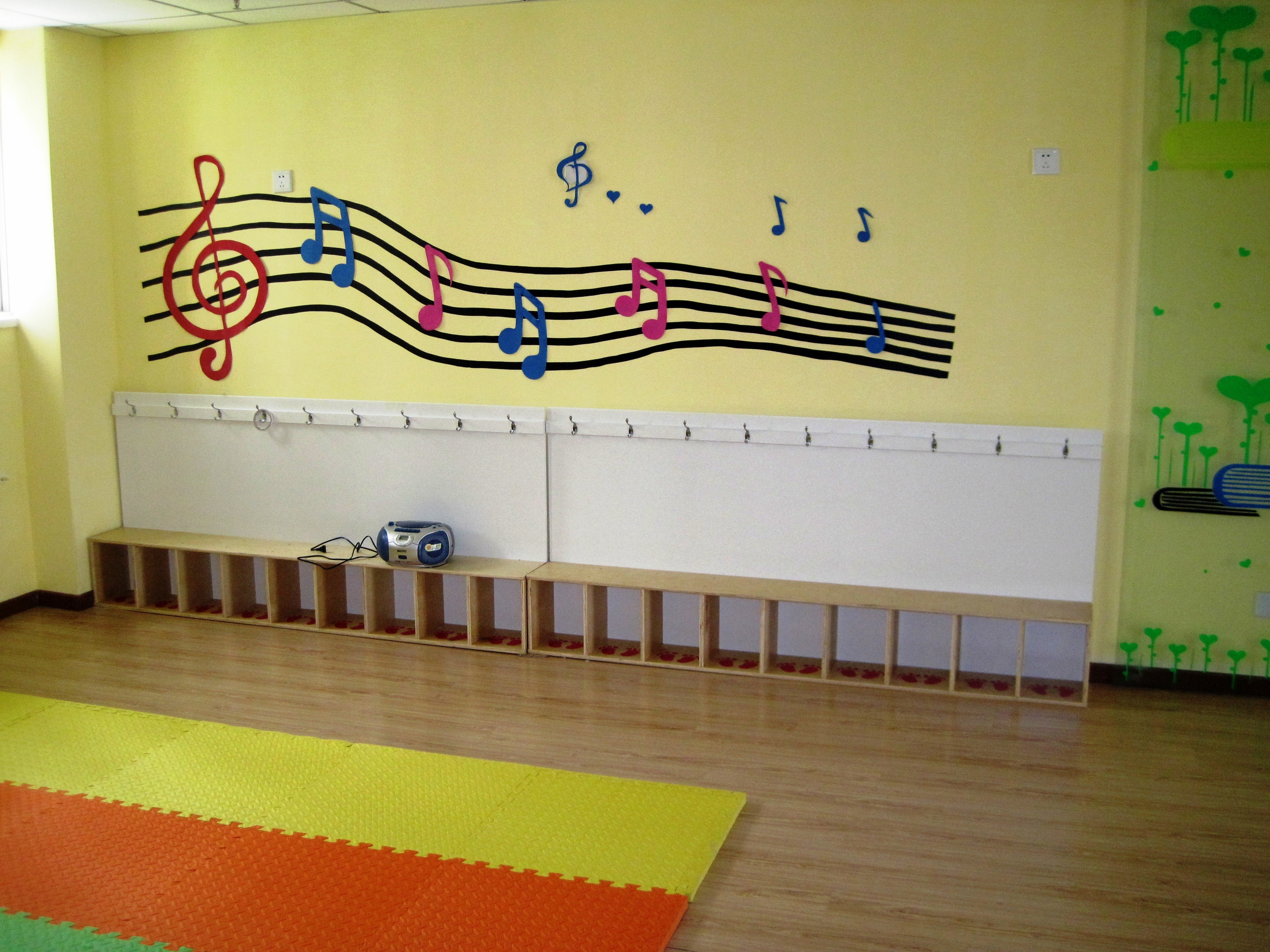 Music Classroom Decoration Ideas ~ Miles apart a year in china